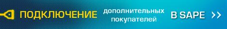 cmse.ru/banner/468Х60_2.png